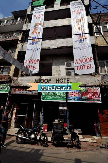 Anoop_Guesthouse_Paharganj_New_Delhi_1